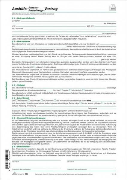 Aushilfs- Arbeits- und -Anstellungsvertrag, 1 Seite, DIN A4 befristet oder unbefristet